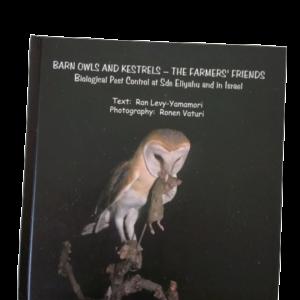 ספר תנשמות ובזים – ידידי החקלאים אנגלית