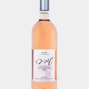 שירה 2016 יין רוזה יבש יקב נוב